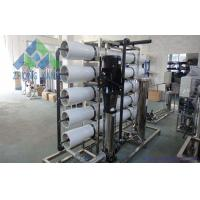 Buy cheap Big Scale Capacity Ultrapure Water Purification System Reverse Osmosis Water Filter Machine from wholesalers