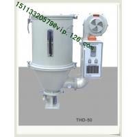 Buy cheap Standard Hopper Dryer OEM  Supplier from wholesalers