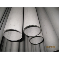 Buy cheap ASTM A789 UNS S32750 Super Duplex 2507 Duplex Stainless Steel pipe and tube from wholesalers