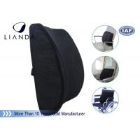Buy cheap Mesh car office chairs Memory Foam Cushion contour lumbar back support from Wholesalers