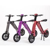 Buy cheap Automatic Smart Foldable Electric Scooter from wholesalers