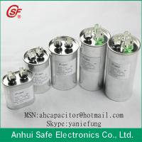 Buy cheap Explosion Proof Metallized Film Capacitors product