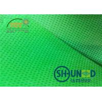 Buy cheap Green Biodegradable Pp Spunbond Non Woven Fabric Breathable For Agriculture And Bag Usage from wholesalers