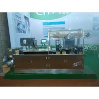 Capusle Packing Alu Alu  Blister Packagine Machinery Multi functional