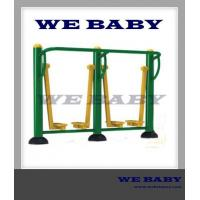 Buy cheap Public Park Outdoor Exercise Equipment from wholesalers
