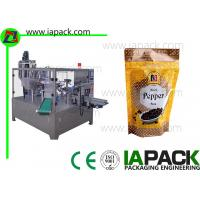 Buy cheap Paste Filling Sauce Packaging Machine Doypack Pouch Rotary Packing from wholesalers