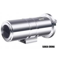 Buy cheap Hazardous Area IP68 Explosion Proof  Fixed Stainless Steel CCTV Camera Housing from wholesalers