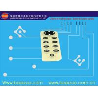 Buy cheap EL Display Backlit Membrane Switch With Embossed 280g Force Metal Dome from wholesalers
