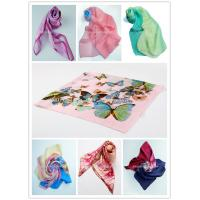 Buy cheap Wholesale Digital Printing Fashion Silk Scarf Shawl Supplier from wholesalers