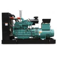 Buy cheap 20-1200kw Cummins Diesel Power Plant from wholesalers