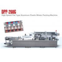 Aluminum Plastic High Speed Blister Packing Machine Pharmaceutical Packaging Equipment