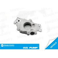 Buy cheap 99-11 Chevrolet GMC Buick Cadillac Hummer Pontiac Saab 4.8 5.3 5.7 6.0L Oil Pump #12586665 from wholesalers