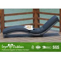 Buy cheap Rattan Sun Beds Patio Sun Loungers Outdoor Furniture For Pool All Color Avaliable from wholesalers
