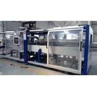 Buy cheap Stainless Steel Plastic Bottle Packing Machine Enviromental Protection from wholesalers
