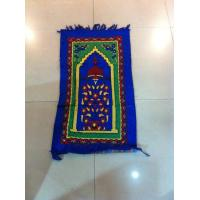 Buy cheap NEW!!! Hot Sale Quran Pen MQ990 With Leather Bag Azan Clock And FM Radio Function from wholesalers