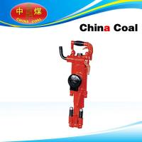 Buy cheap YT24 Rock Drill from wholesalers