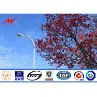 Buy cheap Professional 12m One Arm Street Parking Lot Light Poles 3mm Thickness from wholesalers