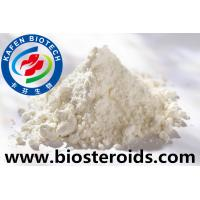 Buy cheap Cosmetic Grade Powder Plant Extract steroid Alpha Arbutin Cas 84380-01-8 For Skin Whitening from wholesalers