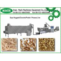 Buy cheap hot sale high capacity automatic twin screw soy Extruder machine from wholesalers