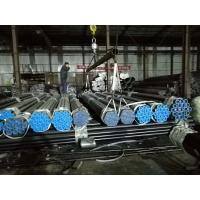 Buy cheap ASTM A106 GR.B seamless steel tubes with 3PE coating from wholesalers