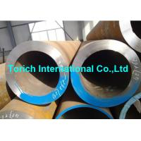 Buy cheap Seamless Cold Drawn Heavy Wall Steel Tubing / Pipe EN10297-1 E235 , E275 , E315 from wholesalers