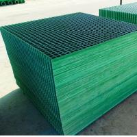 Buy cheap FRP grp grating from wholesalers