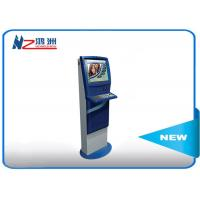 Buy cheap Windows 7/8/9 card dispenser machine gift card kiosk with 17 inch lcd screen from wholesalers