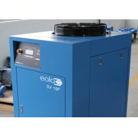 Buy cheap Screw Type Variable Speed Air Compressor 3 Phase 18kW Permanent Magnetic Motor product