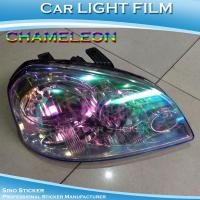 Buy cheap Color Change Chameleon Car Headlight Tint Film from wholesalers