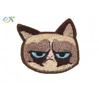 Buy cheap Towel Embroidered Cat Logo Shaped Cool Iron On Patches Cartoon Animal For Hoodies Shirts from wholesalers