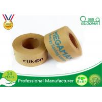Buy cheap Environmental Reinforcement Kraft Paper Tape For Sealing / Packaging from wholesalers