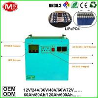 Buy cheap Family Generator Backup Solar Power Inverter Portable Storage LiFePO4 UPS Battery from wholesalers