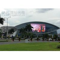 Buy cheap 1/4scan Led Curtain Display For Financial Organizations 960mm*640*40mm from wholesalers