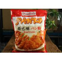 Buy cheap 6MM Size Dried Needle Japanese Breading Crumbs Panko Style Certified By HACCP from wholesalers