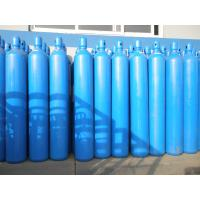 Buy cheap Seamless Steel Oxygen Cylinder from wholesalers