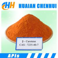 Buy cheap Natural Food additives Beta Carotene / Antioxidants Beta carotene / 1% Beta Carotene Powder from wholesalers