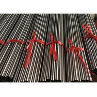 Buy cheap ASME SA789 Stainless Steel Duplex Steel 2205 Welded Pipe UNS S31803 / UNS 32205 from wholesalers