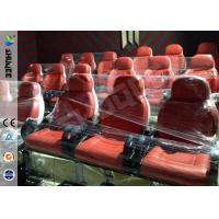 Buy cheap Adventure 5D Cinema Equipment With 12 Seats 3DOF Pneumatic Motion Chairs product