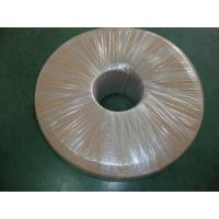 Buy cheap seamless weld PE-AL-PE multilayer pipe for cold water supply from wholesalers