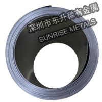 Buy cheap Tantalum ring, Tantalum washer 99.95% purity R05200 from wholesalers