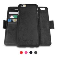 China iPhone Black Genuine Leather Wallet Case with Detachable Folio / Credit Card Slot on sale
