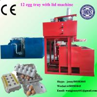 Buy cheap Free sample available egg tray machine production line/used paper egg tray make machine from wholesalers