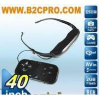 China Virtual Video Glasses on sale