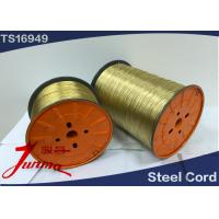 Buy cheap 2+2*0.25 NT Golden High Adhesion Tyre Steel Cord , Wire Rod for Tire Bead Wire from wholesalers