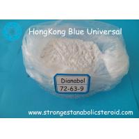 Buy cheap Sterodis Raw Powder Oral Anabolic Dianabol / Methandienone CAS : 72-63-9 from wholesalers