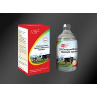Buy cheap Calcium Gluconate 25% Injectable Solution from wholesalers