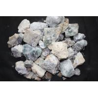 Buy cheap Metallurgical Grade Calcium Fluoride CaF2 70% , Mineral Fluorspar from wholesalers