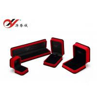 Buy cheap Precise Design Red Velvet Necklace Box , Pendant Jewelry Box Set For Gift Storage from wholesalers