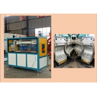 Buy cheap Plastic PVC PP PE Single Wall Corrugated Pipe Extrusion Production Line from wholesalers