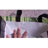 Buy cheap 14 gauges, 130g white polyester stitchbond nonwoven fabric for shopping bag, etc. from wholesalers